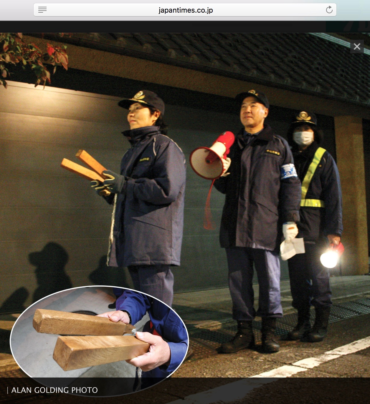 If I was in Kyoto in winter, I may hear the clapping sticks of the night patrols reminding people to be careful of fire. Source: Japan Times.