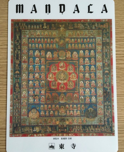 The Tazokai (Womb World) mandala is one of two that form the Two World Mandalas, the most widely know mandala form in Japan. Both mandalas were on display at a special exhibition at Toji Temple in May 2016.