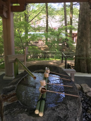 Stone water base for purification, Oomoto, Kameoka