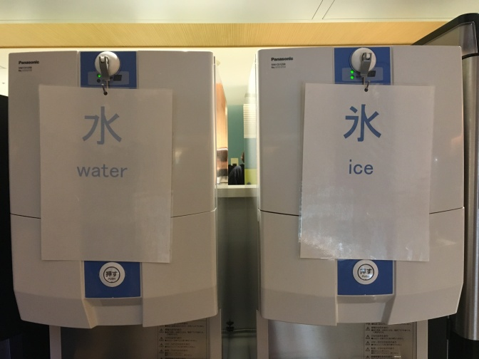 Thanks to the Sunroute Hotel in Osaka, where I stayed in October 2016, the difference between the kanji for water and ice are clearly illustrated here. :-)