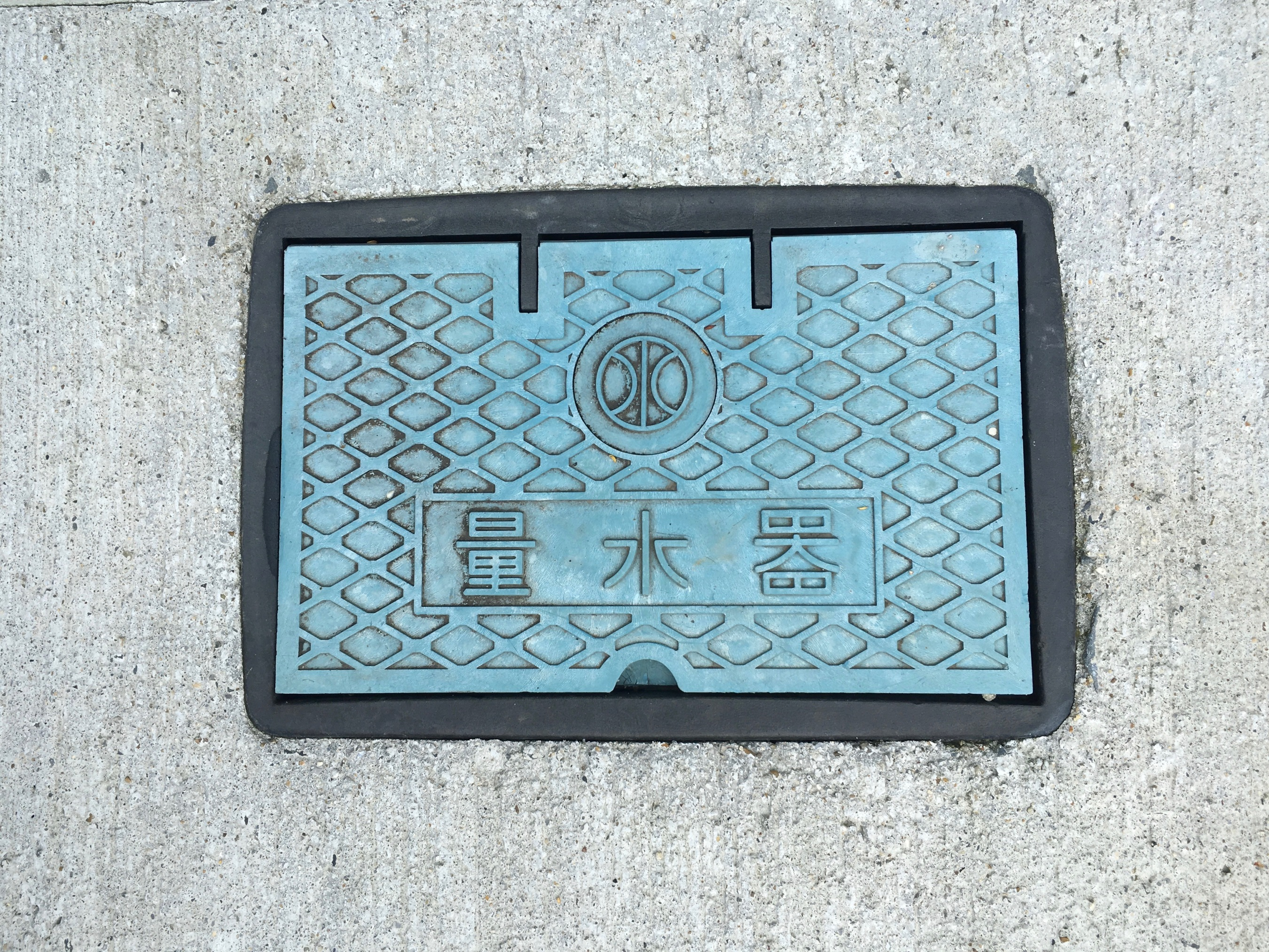 The stylised kanji for water can be seen in these access plates, presumably to the water pipes below. Once you know they are there, you see these access points fairly often while walking around the streets. The water that supplies the towns and cities of Japan will get a boost during the rainy season.