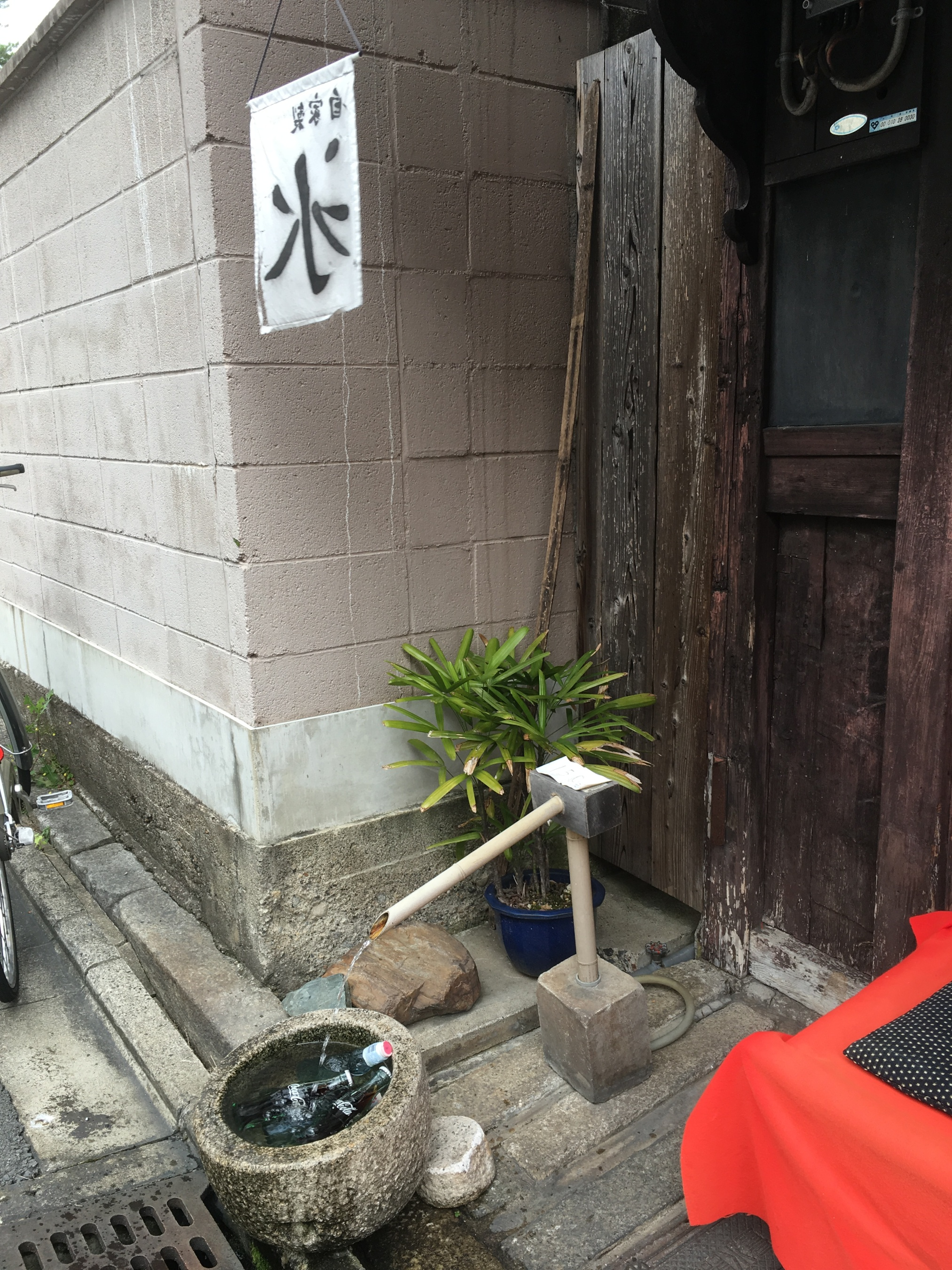 Here is the kanji for water, seen at Koshiya - a famous sweet shop near Nijo Castle. The kanji differs from that of ice in that it only has two strokes on the left rather than three. Thanks to Gabi Greve for pointing this out. :-)