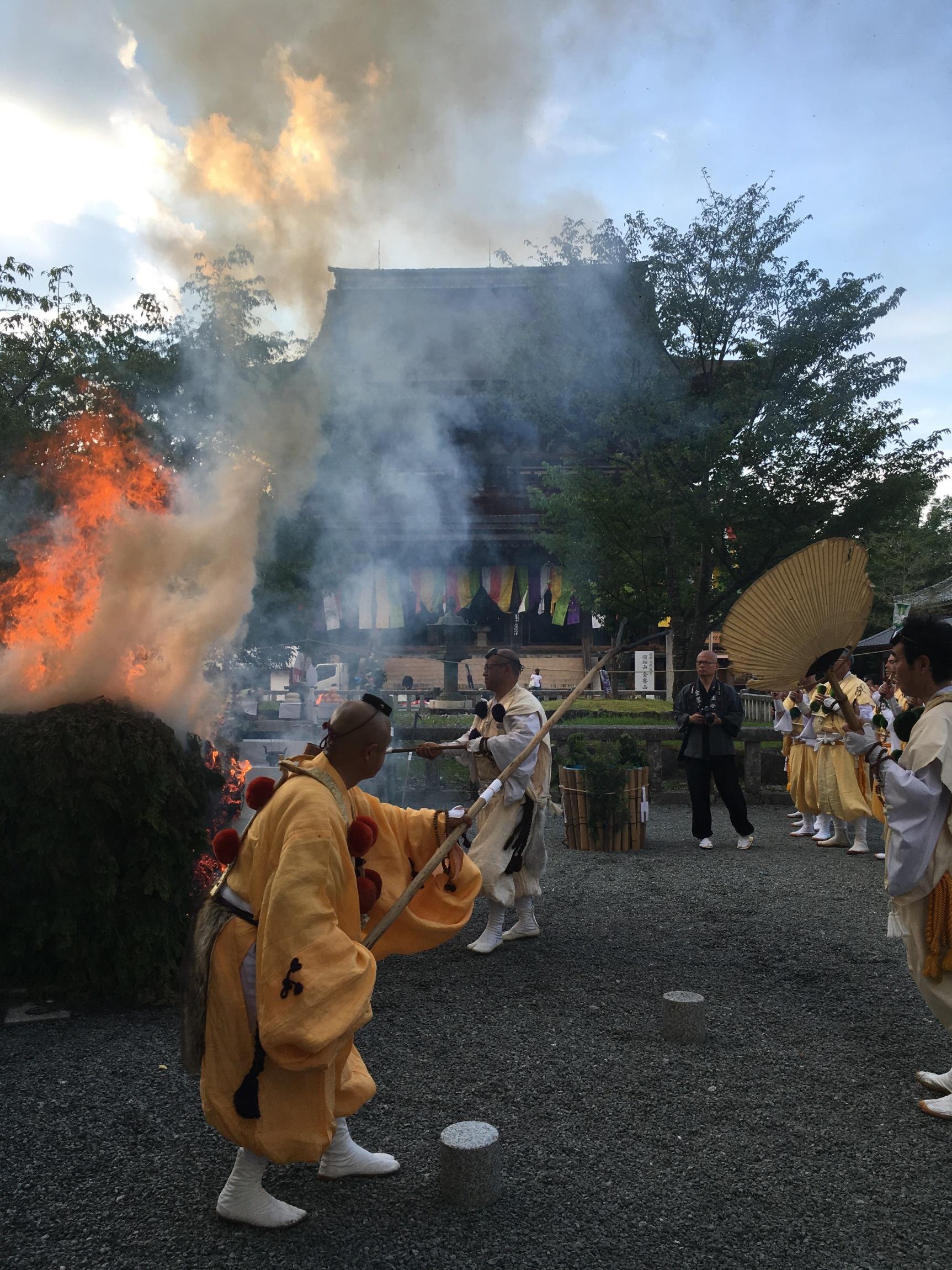 Roma fire festival at Kimpusen-ji Temple, unique to Shugendo.