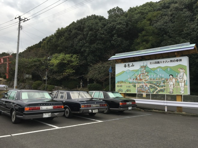 When I ventured into the carpark on the western side of Zentsu-ji Temple I found this large map of two walks for pilgrims up and around the nearby mountain.