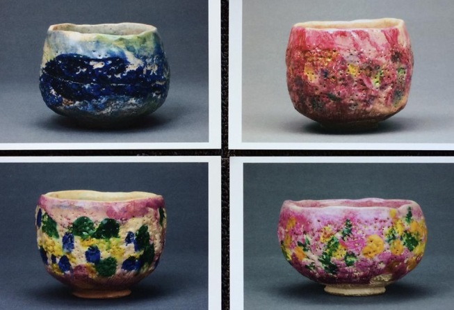 Examples of Yowan made by Onisaburo Deguchi. In 2015 I attended an exhibition of the art work of Onisaburo Deguchi and his school in Kobe. These images come from a postcard from he exhibition.