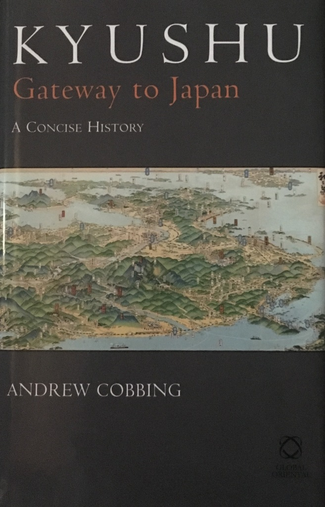 This book contains a wealth of information about Kyushu. It is where I learnt about the shiranui.