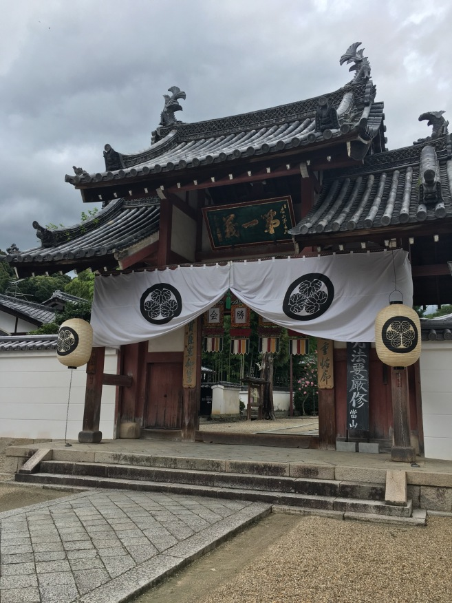 The main entrance to Manpuku-ji Temple in Uji. When this photo was taken in July five coloured flags were hanging from the entrance. The five colours represent the five Chines elements.