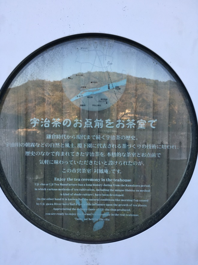 A sign at Uji describing the impact of the mist from the Uji river on the nature of the tea grown in the region.