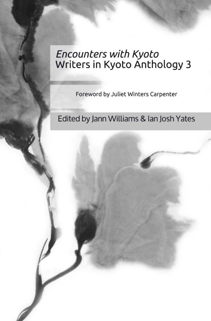 WiK Anthology cover